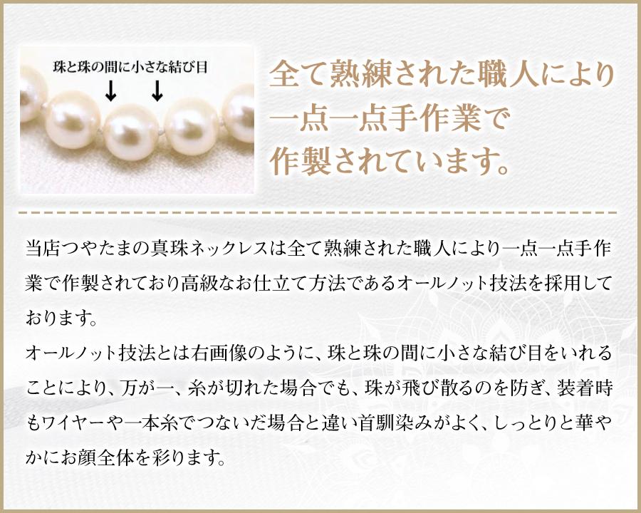 訳あり  定番43cm 大粒10-11mm 本真珠ネックレス&ピアスセット