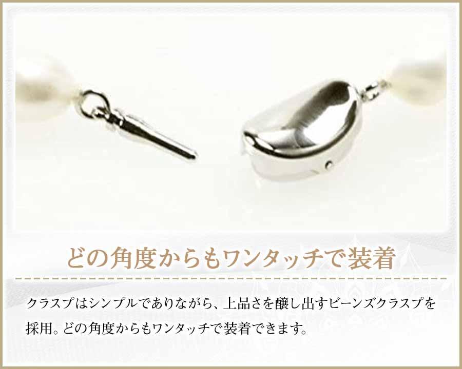 バロックパール ロングネックレス&パールピアスorパールイヤリングセット 大粒 10-10.5mm