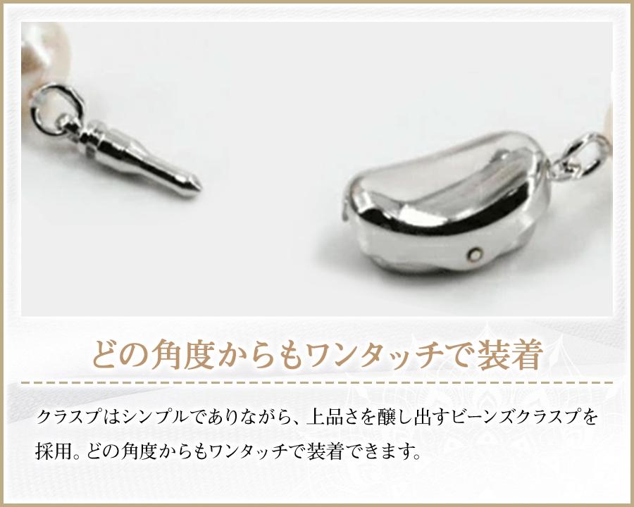冠婚葬祭用 本真珠ネックレス&ピアスorイヤリングセット 8.5-9mm ハートキーパーボックス付