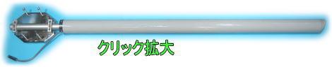 【SA-48105】27素子八木アンテナ(屋外)2.4GHz超高感度指向性アンテナセット