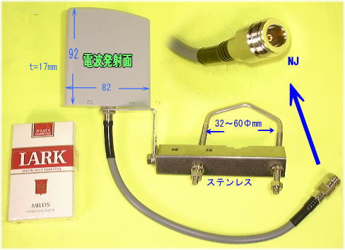 【SA-47434】超コンパクトカード型2400MHz帯高性能指向性アンテナ