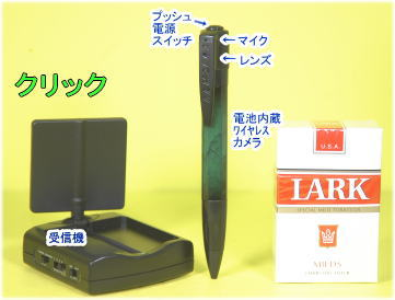 【SA-48156】 2.4GHz CMOSカラーワイヤレスカメラ送受信機セット