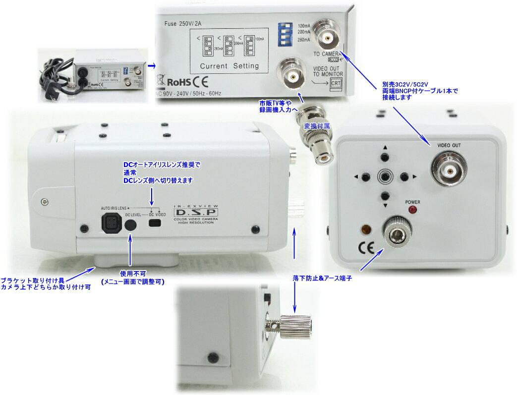 【SA-50444】 防犯カメラ・監視カメラ 52万画素カラー 屋外用 ワンケーブルドームカメラセット f=3.6〜9.0mm(バリフォーカル) 最低照度0.01LUX 赤外線LED内蔵