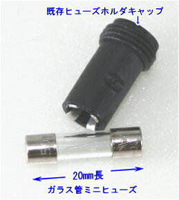 【SA-50446】 防犯カメラ・監視カメラ ワンケーブルカメラ用専用電源器(最大4台まで接続可能) 100/200/280/340/450mA切替出力可能