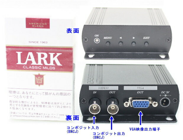【SA-50633】 防犯カメラ・監視カメラ・録画機や監視モニター用 ビデオ信号(コンポジット信号)→VGA変換器 アップスキャンコンバーター