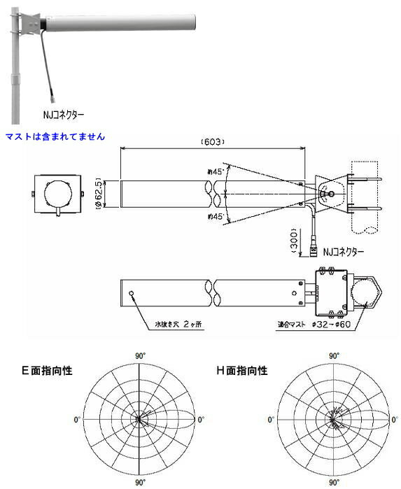 【SA-50193】 15素子2.4GHz八木アンテナ(屋外)(2.4GHz〜2.5GHz)