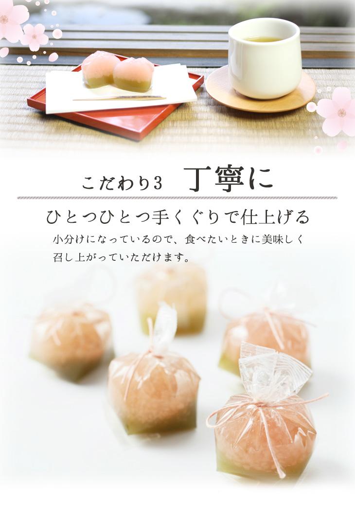 【ポイント2倍】敬老の日 ギフト 鶴屋光信 お取り寄せ  恋桜 5個入