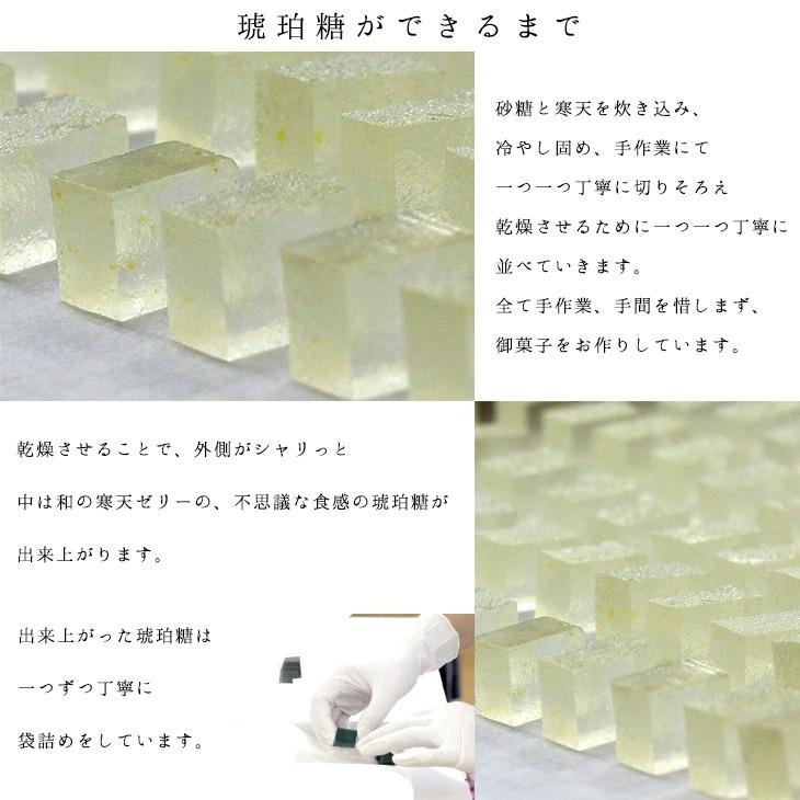 【ポイント2倍】父の日 ギフト 御中元 鶴屋光信 お取り寄せ  琥珀 齢 抹茶×柚子 琥珀糖