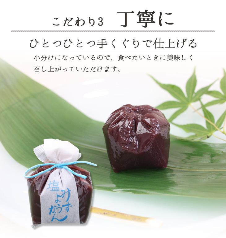 【ポイント2倍】敬老の日 ギフト 鶴屋光信 お取り寄せ  竹かご 水ようかん・塩水ようかん・せせらぎ 12個入
