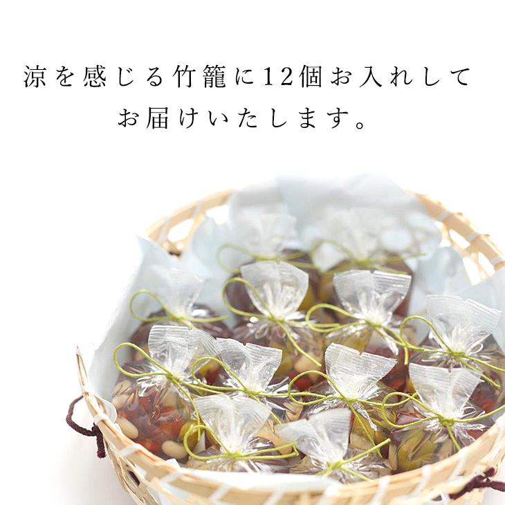 【ポイント2倍】敬老の日 ギフト 鶴屋光信 お取り寄せ  竹篭入り 涼菓 せせらぎ12個