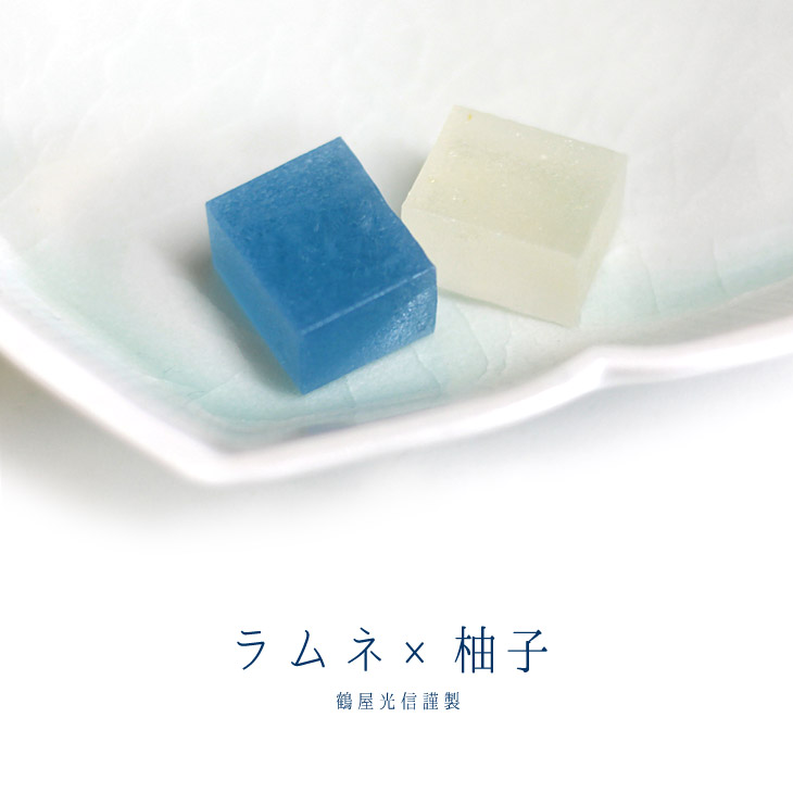 ラムネ×柚子 30個入り 琥珀糖   ギフト 京都