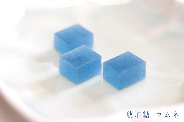 【ポイント2倍】敬老の日 ギフト     ラムネ×柚子 30個入り 琥珀糖   ギフト 京都