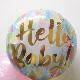 HP Hello Baby!