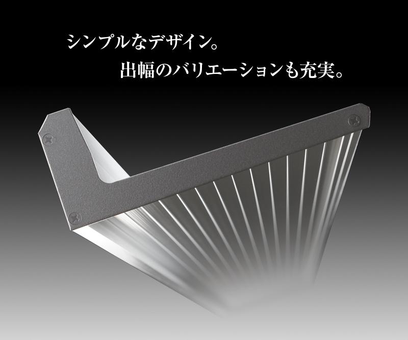アルミ形材庇(ひさし)/Lシリーズ/庇出幅200mm/全長1401〜1700/シルバー(R)【GL-200】