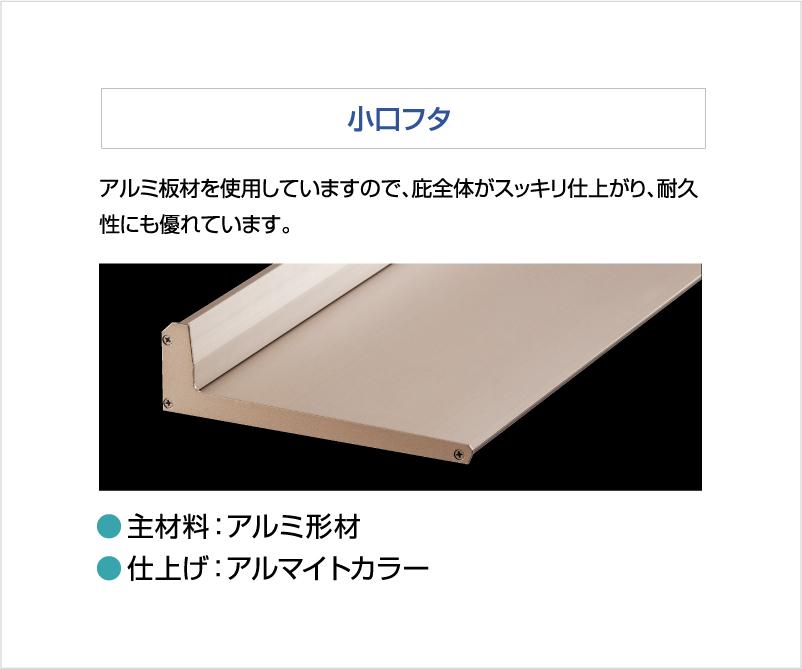 アルミ形材庇(ひさし)/Lシリーズ/庇出幅200mm/全長1701〜2000/シルバー(R)【GL-200】