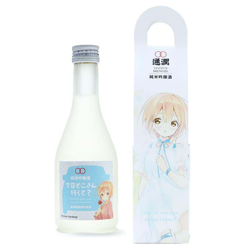 純米吟醸酒「今日D」 -夏服パッケージ-