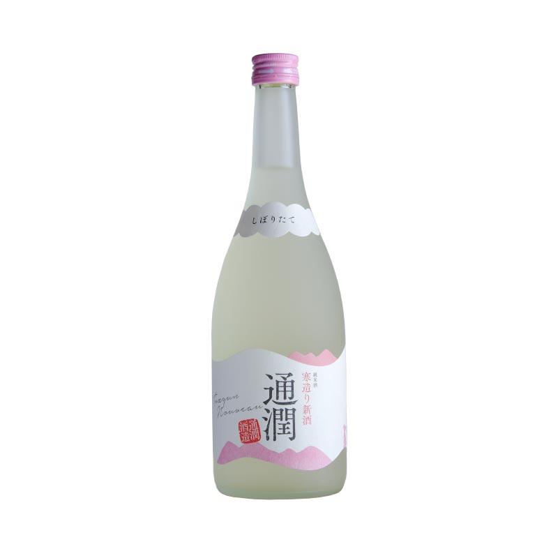寒造り新酒 【通潤ヌーボー】とニジマスの燻製セット
