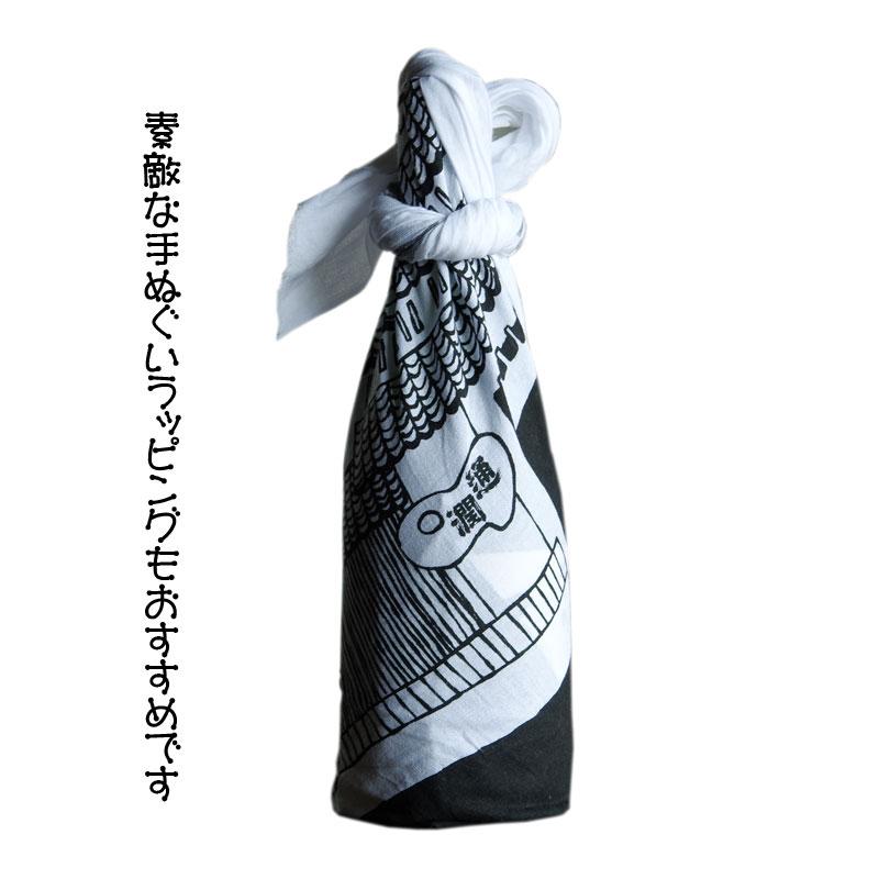 【名入れオリジナル日本酒】無農薬米使用 オーガニック純米酒「さくや」 720ml