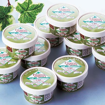 濃厚!北海道産ジャージー牛乳のフローズンヨーグルト(10個)
