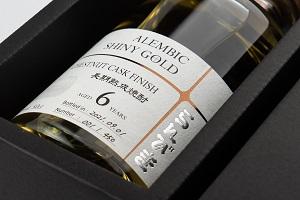 らんびき SHINY GOLD CHESTNUT CASK ゑびす酒造
