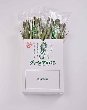 北海道産直 アスパラガス(2kg)