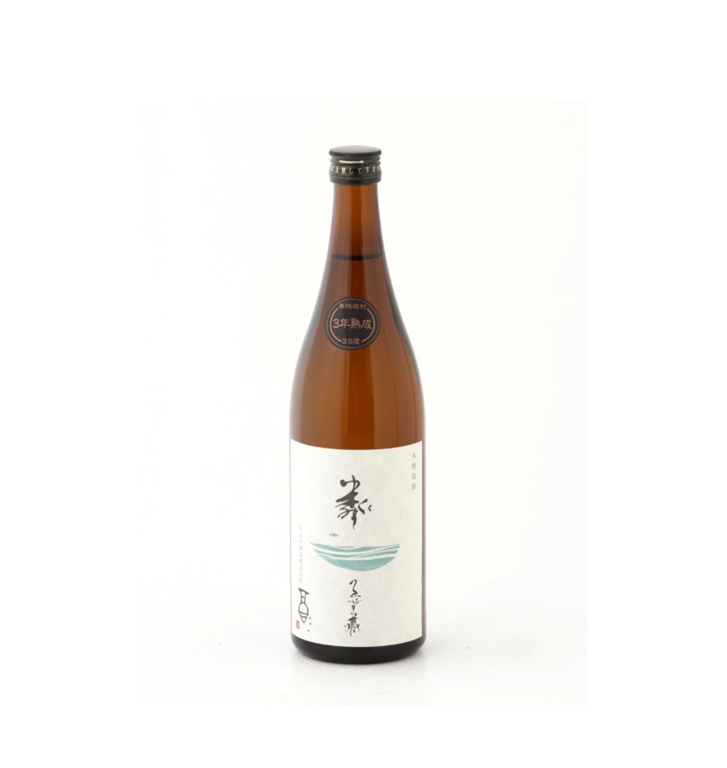 ゑびす蔵セット:3 古酒・りん720ml×2本 ゑびす酒造