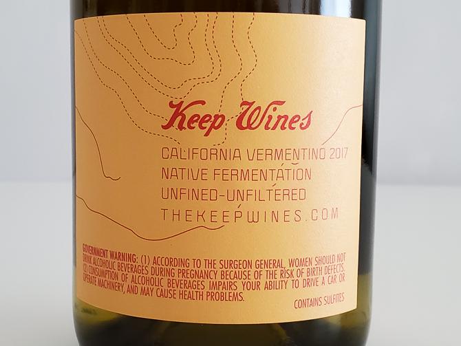 キープ・ワインズ ヴェルメンティーノ ウインドミル・ヴィンヤード 2017年 アメリカ カリフォルニアダニガン・ヒルズ 白ワイン オーガニック認証