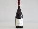 クォーツ・リーフ ピノ・ノワール 2015年 ベンディゴ 750ml ニュージーランド セントラル・オタゴ  赤ワイン オーガニック