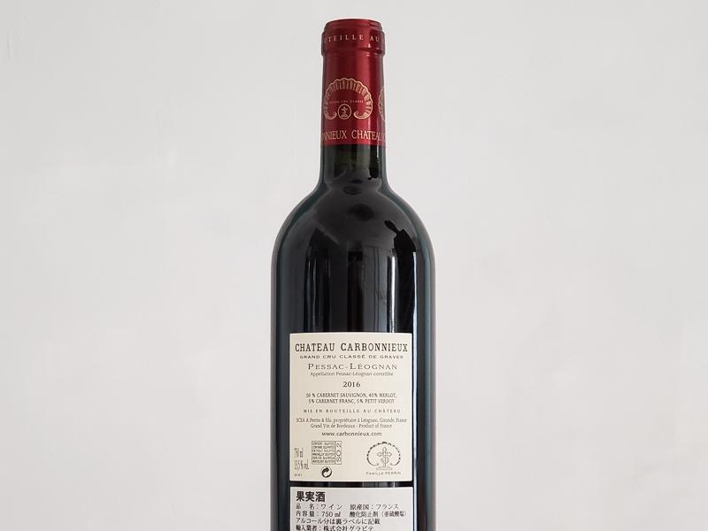 2016年 シャトー・カルボニュー ルージュ 750ml フランス ボルドー ペサック・レオニャン 赤ワイン