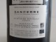 2018年 サンセール レ・シャセーニュ クロード・リフォー 750ml フランス ロワール 白ワイン オーガニック