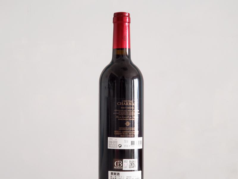 2015年 シャトー・シャルマイユ 750ml フランス ボルドー オー・メドック 赤ワイン
