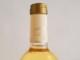 2016年 バンドール・ブラン ドメーヌ・デュ・テールブリュンヌ 750ml フランス プロヴァンス 白ワイン オーガニック