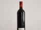 1997年 クロ・レグリーズ 750ml フランス ボルドー ポムロール 赤ワイン