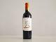 2006年 シャトー・オー=ベルジェ 750ml フランス ボルドー ペサック・レオニャン 赤ワイン