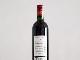 2000年 シャトー・キルヴァン 750ml フランス ボルドー マルゴー 赤ワイン
