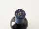 2011年 シャトー・キルヴァン 750ml フランス ボルドー マルゴー 赤ワイン