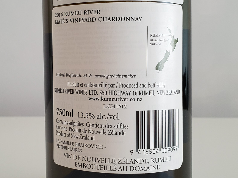 2017年 マテズ・ヴィンヤード シャルドネ クメウ・リヴァー 750ml ニュージーランド オークランド 白ワイン