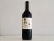 2018年 カベルネ・ソーヴィニヨン ル・プティ・ペイザン サン・ベニート・カウンティ アイ・ブランド 750ml アメリカ/カリフォルニア セントラル・コースト 赤ワイン