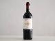 1999年 シャトー・マルゴー 750ml フランス ボルドー マルゴー 赤ワイン