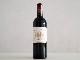 2001年 シャトー・マルゴー 750ml フランス ボルドー マルゴー 赤ワイン