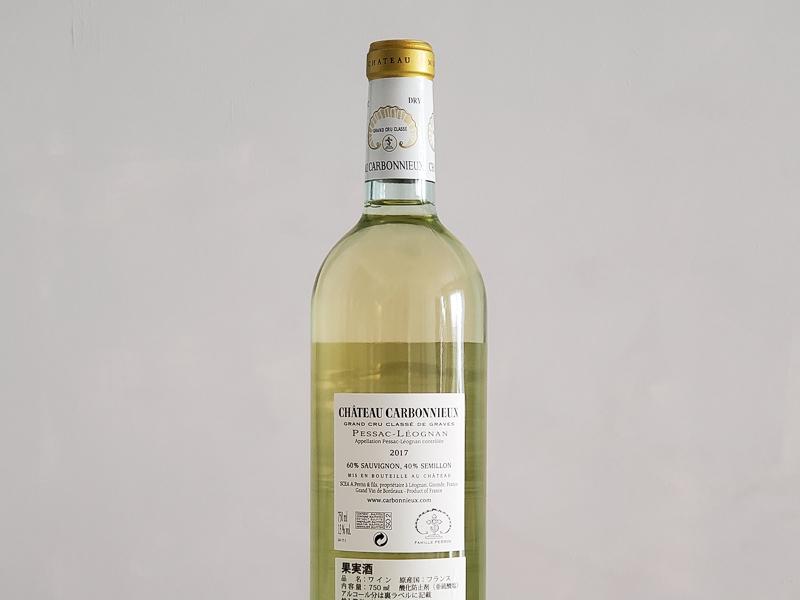 2017年 シャトー・カルボニュー ブラン 750ml フランス ボルドー ペサック・レオニャン 白ワイン