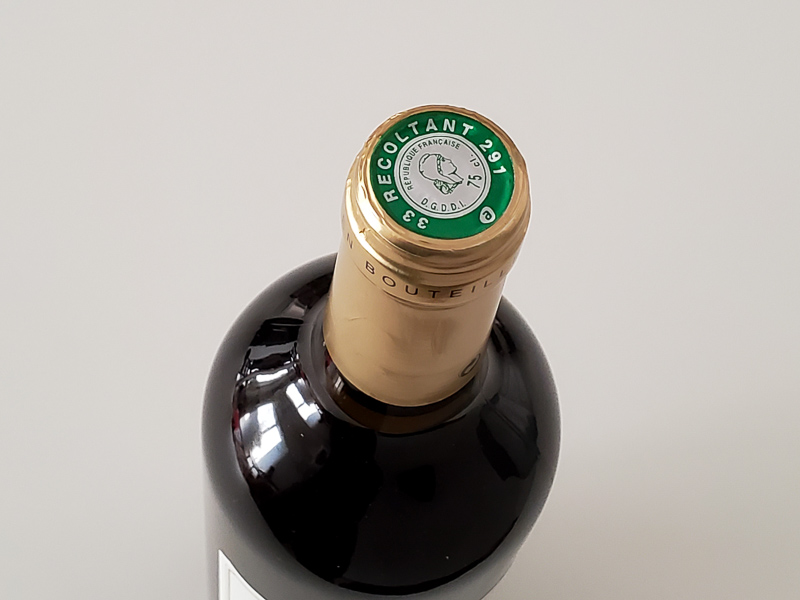 2016年 シャトー・ド・シャントグリーヴ キュヴェ・カロリーヌ ブラン 750ml フランス ボルドー グラーヴ 白ワイン