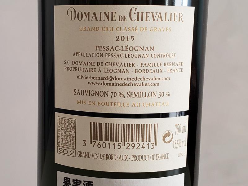 2015年 ドメーヌ・ド・シュヴァリエ ブラン 750ml フランス ボルドー ペサック・レオニャン 白ワイン