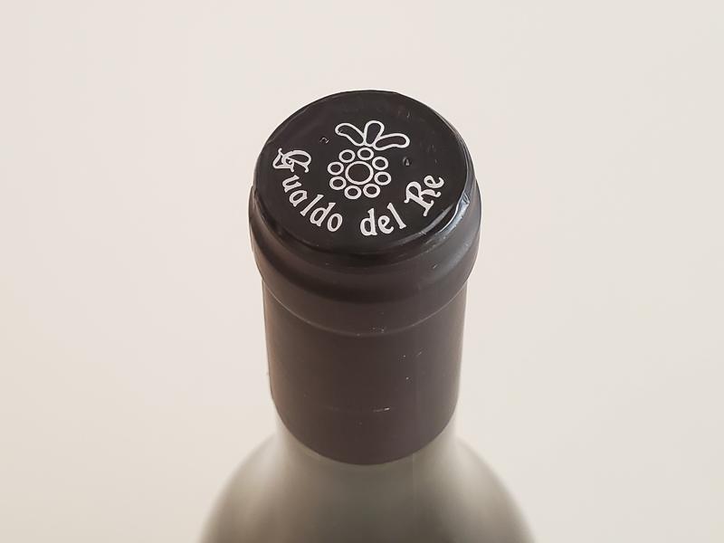 グアルド・デル・レ ヴァレンティーナ ヴェルメンティーノ 2019年 トスカーナ 750ml イタリア 白ワイン