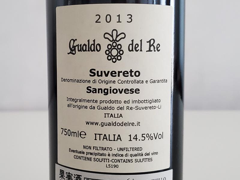グアルド・デル・レスヴェレート サンジョヴェーゼ 2013年 トスカーナ750ml イタリア 赤ワイン