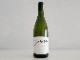 キープ・ワインズ アルバリーニョ ロスト・スロー・ヴィンヤード 2017年 アメリカ カリフォルニア クラークスバーグ 白ワイン サスティナブル