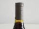 キープ・ワインズ 【ライブラリー・セレクションズ】 カリニャン エヴァンジェーリョ・ヴィンヤード 2016年 750ml アメリカ カリフォルニア コントラ・コスタ 赤ワイン
