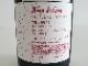 キープ・ワインズ フィールドブレンド ヴァンダークォウス・ヴィンヤード 2019年 750ml アメリカ カリフォルニア コントラ・コスタ 赤ワイン
