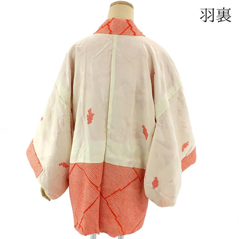 【中古】 羽織 リサイクル 絞り羽織 総絞り オレンジ はおり 着物 リメイク リフォーム あす楽対応