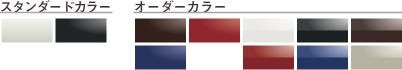 【Altair(アルタイル)】サイドフードSALTL-951R/L TW/TBK